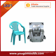 Plastic Injection Mould For New Product
