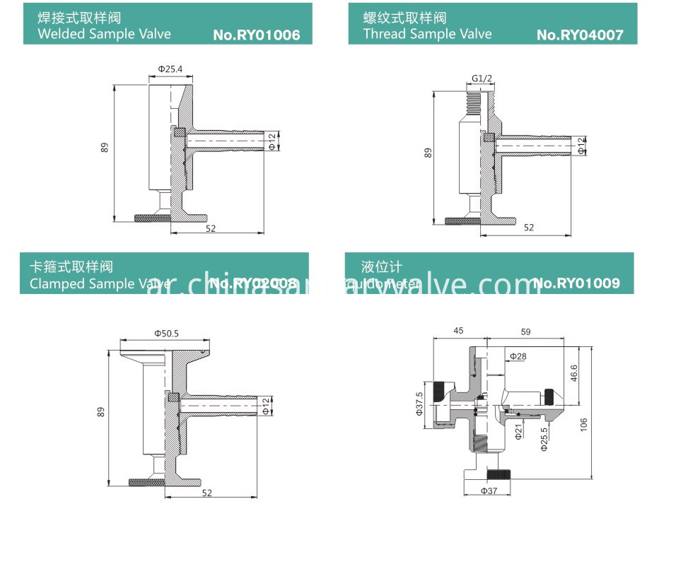 sanitary sample valves