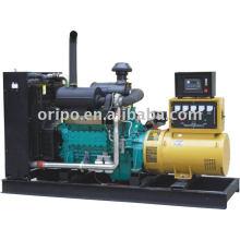 Watercooled/Air cooled Yuchai diesel generator for sale