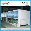 Low Temperature Industrial Water Chiller