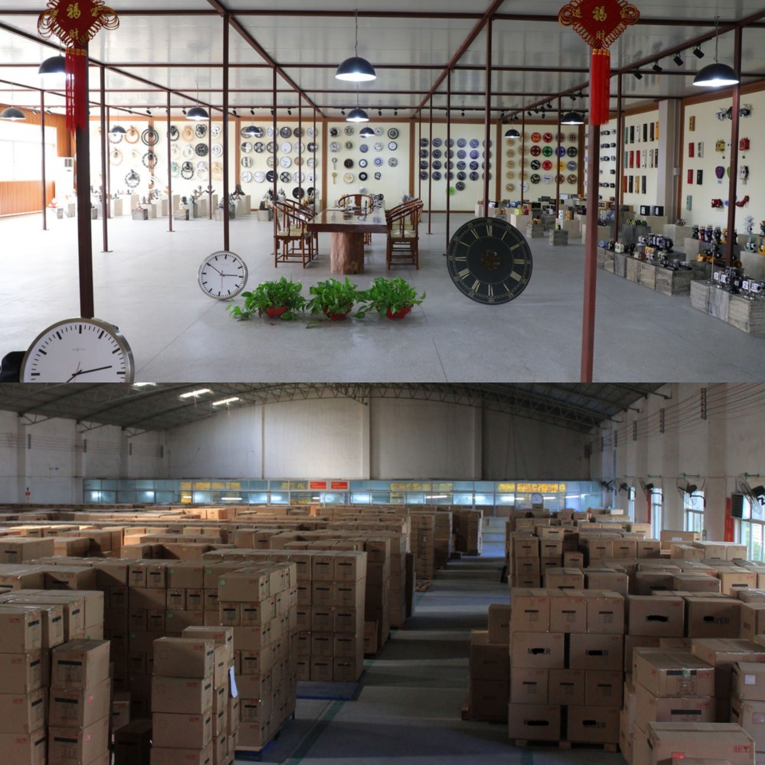 clock showroom & warehouse