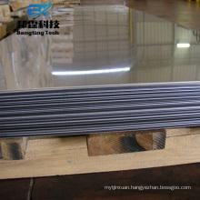 5054 h32 Shanghai factory hot rolled mic-6 aluminum plate
