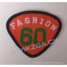 Эмблема рукава, сплетенная этикетка, вышивка патч, планки, аксессуары для одежды
