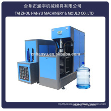semi- automatic 20 liters blow moulding machine for water