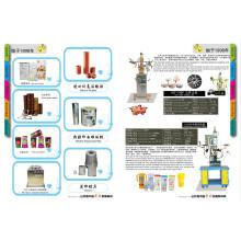 Heat Transfer Material / Silicon Rubber / Fixture