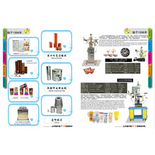 Material de transferência de calor / borracha do silicone / dispositivo elétrico