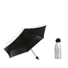 5 Fold UV Protection Umbrella Titanium Silver Coated Anti UV Umbrella