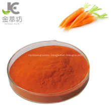 100% pure natural beta Carotene carrot extract beta-carotene