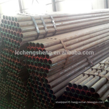 ASTM A53 seamless steel pipe carbon steel pipe