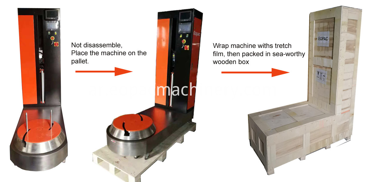 Luggage Stretch Film Packing Machine