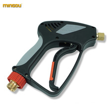 2. Preis Multifunktions 3600psi benutzerdefinierte Hochdruckreiniger Pistole