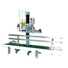Автоматическая швейно-швейная машина для мешков