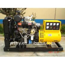 50KW Weichai генераторная установка открытого типа