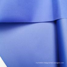 China Good Standard Nylon Waterproof Coated Printed Custom Color Size Bag Tent Pvc Airbag Fabric