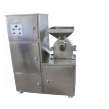WKS-Series Industrial Food Universal Milling Machine Universal Grinder Crusher/Air separation pulverizer for coffee cocoa bean