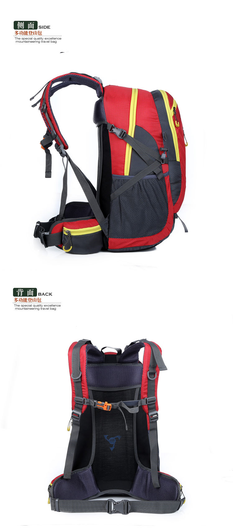 Teenager nylon hiking bag