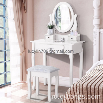 Vanity Makeup Table Set Dressing Table with Stool and Oval Mirror ,White (1 Drawer)