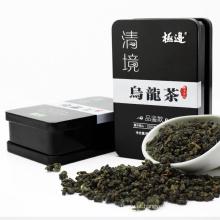 Leite de peso natural e orgânico OOLONG TEA