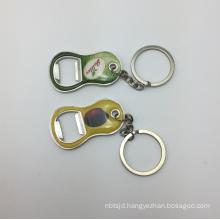 New design printing epoxy beer keychain bottle opener
