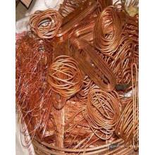 Поставка: Медный лом мельница Берри. Медный скрап для металлолома 99.99% для продажи 2016