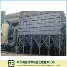 Schmelzen Produktionslinie-2 Long Bag Niederspannungs-Pulse Staub Collector