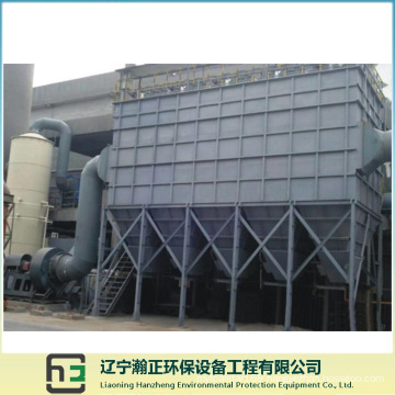 Heating Furnace-1 Long Bag Low-Voltage Pulse Dust Collector
