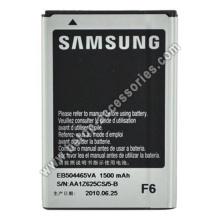 Samsung Transform M920 I8910 batería