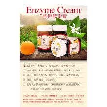 Gannan délicieux orange navel crème enzyme