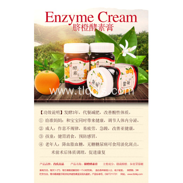 The quality of Gannan navel orange extract enzyme