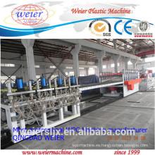 wpc de co-extrusión de tres capas de espuma línea de fabricación de tablero