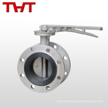 dk lever butterfly valve flanged with spindle