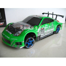 3 Channel Electric RC Drift Car for Sale