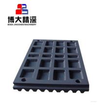 C125 plaque de mâchoire d'équipement de concassage à vendre