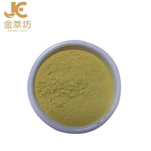 2020 Pure natural marine biological products are rich in elements Kelp Extract Powder