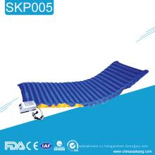 SKP005 высокое качество роскошный реактивный больница комфорта Тюфяка воздуха