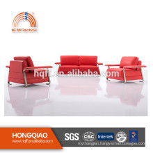 S-05 PU office sofa set design modem office sofa