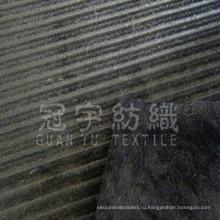 Сплетенная ткань дивана Corduroy (GYW025)