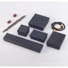 Черный бумажная коробка ювелирных изделий комплект с черный пены
