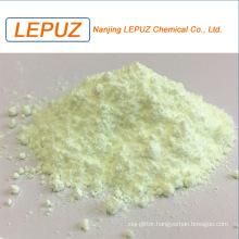 Optical Brightener CAS 7128-64-5 for coatings
