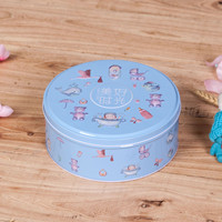 Candy Tin Box 7