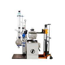 Customized Lab Industrial  Rotary Evaporator 50l For Distillation