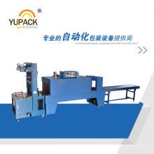 Halbautomatische Schrumpfverpackungsmaschine für PE-Folie