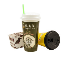 wholesale cold paper cup double pe 4 6 7 8 10 12 16 20oz juice cold drinking cup