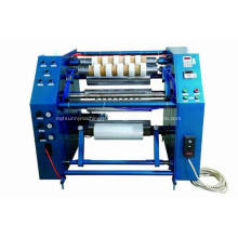 stretch wrapping film slitting machine