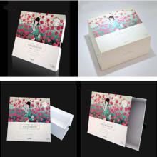 Cajas de embalaje cosméticas personalizadas.