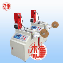 Digital Cutting Ultrasonic Textile Cutting Machine
