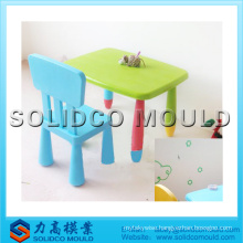 plastic baby chair mould/professional manufacturer in making baby chair mould