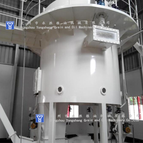 Cooking Oil Solvent Extraction Turnkey Project