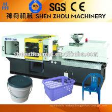 Machine pvc pipe fitting/Series injectiin molding machine /PVC pipe fitting making machine