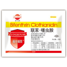New Insecticide Fromulation Wdg of Composition: 0.5% + 0.5% Bifenthrin Clothianidin